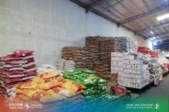 إغلاق مستودعين في الرياض خزنا أغذية فاسدة وأسماكًا محظورة - المواطن
