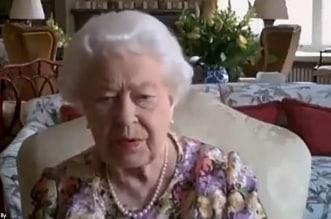 الأميرة آن تعلم الملكة إليزابيث استخدام تطبيق Zoom