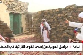 فيديو.. مدخلي ينهي فقرة مراسل بشكل طريف: الله يسامحك - المواطن