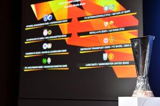 قرعة الدوري الأوروبي 2020