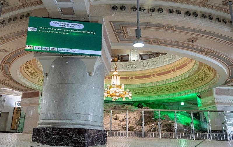 الشاشات الإلكترونية جاهزة لخدمة حجاج بيت الله الحرام