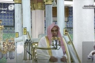 خطيب المسجد النبوي : يستحب صيام العشر الأوائل من ذي الحجة والإكثار من الذكر - المواطن