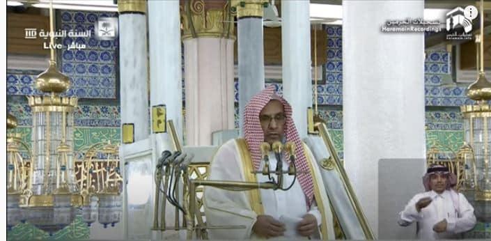 خطيب المسجد النبوي : يستحب صيام العشر الأوائل من ذي الحجة والإكثار من الذكر