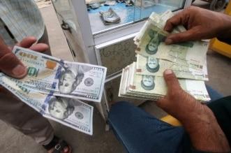 الدولار يقارب 320 ألف ريال إيراني! - المواطن