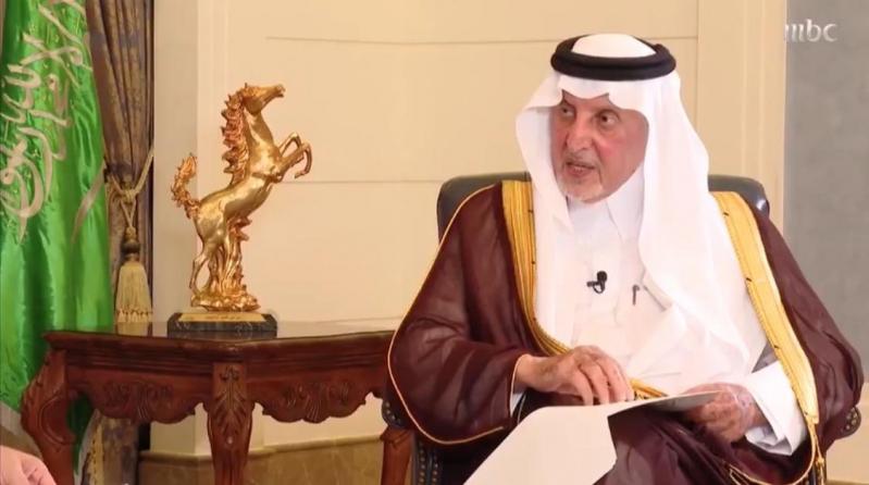 الفيصل: نريد أن تكون مكة المكرمة أحدث مدن العالم بكامل خدماتها