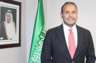 منزلاوي: السعودية أثبتت كفاءتها في قيادة أكبر اقتصاديات العالم - المواطن