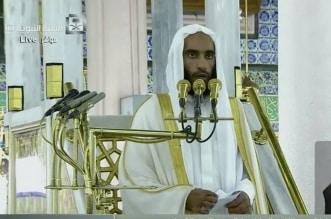 فيديو.. خطيب المسجد النبوي: أكثروا من الدعاء فهو مفتاح السماء - المواطن