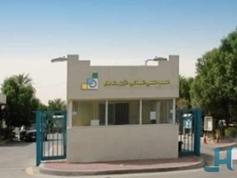المعهد الصناعي الثانوي بجازان يواصل قبول الطلبات
