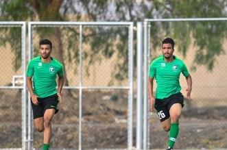 تدريبات المنتخب السعودي الشاب
