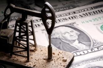 مخزونات النفط الأمريكية تسجل هبوطًا حادًّا - المواطن