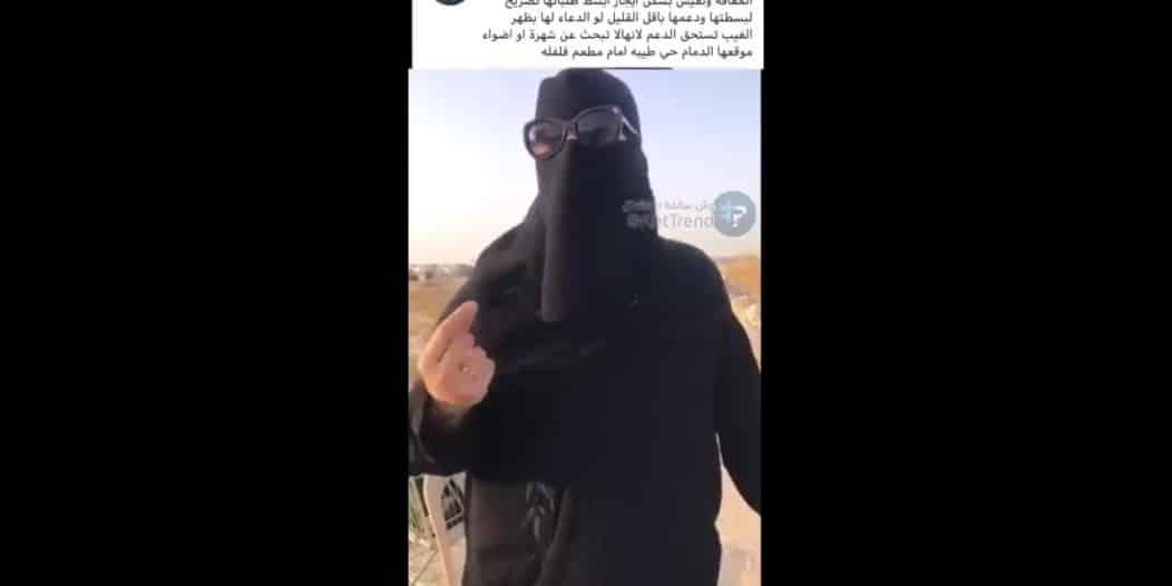 أمانة الشرقية تتفاعل مع بائعة العصير بحي طيبة: تواصلي معنا لاتخاذ اللازم