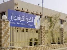 الكلية التقنية للبنين بجازان تواصل استقبال طلبات القبول صحيفة المواطن الإلكترونية