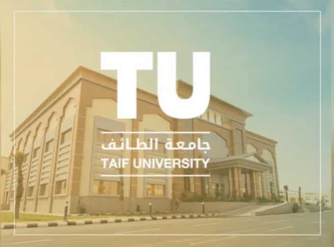 جامعة الطائف تتيح الحصول على رقم طلب القبول صحيفة المواطن الإلكترونية