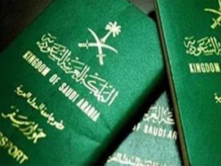 جواز السفر السعودي يسمح دخول 77 دولة دون تأشيرة