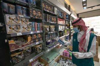 موارد الرياض تحرر 53 مخالفة وتضبط 44 مخالفًا لنظام العمل - المواطن