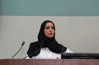 خبيرة أوبئة سعودية وصلت للعالمية إليك قصتها - المواطن