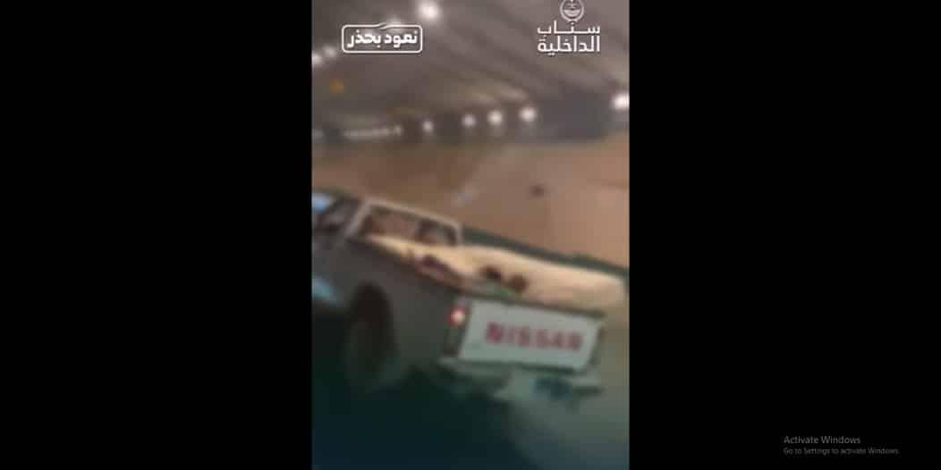 ضبط سائق سيارة عرض حياة أطفاله للخطر في الرياض