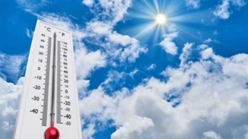 درجات الحرارة غدًا