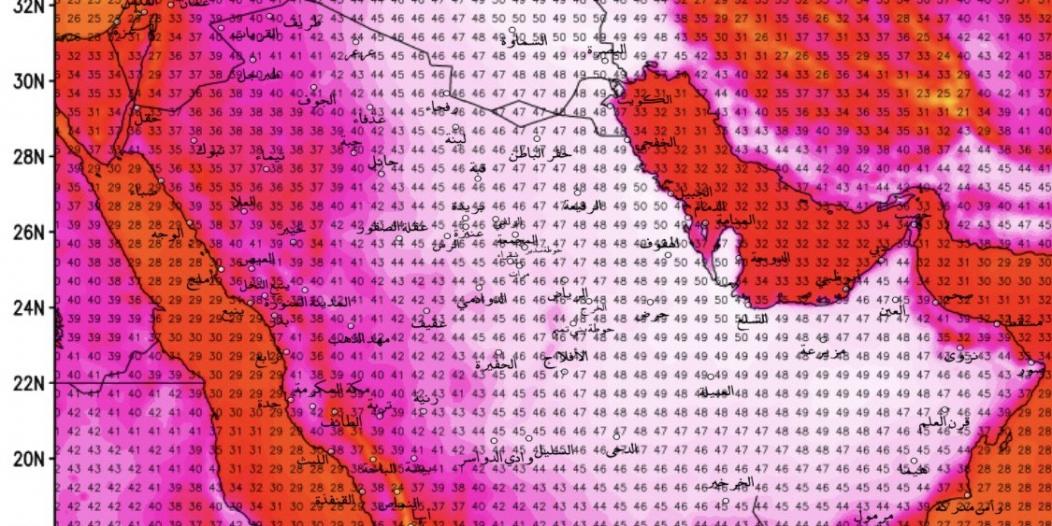 موجة الحر الأقوى غداً ودرجات الحرارة تلامس الـ50