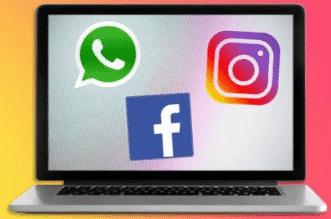 فيسبوك يدمج WhatsApp وإنستقرام - المواطن