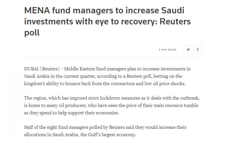 رويترز توقعات كبيرة بانتعاش الاستثمارات في السعودية