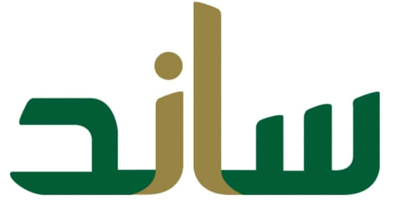 ساند يخفّض المستبعدين السعوديين بالقطاع الخاص 10% في 6 أشهر