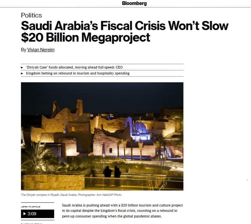 رئيس مشروع الدرعية: متفائل بعودة قوية للسياحة في السعودية - المواطن