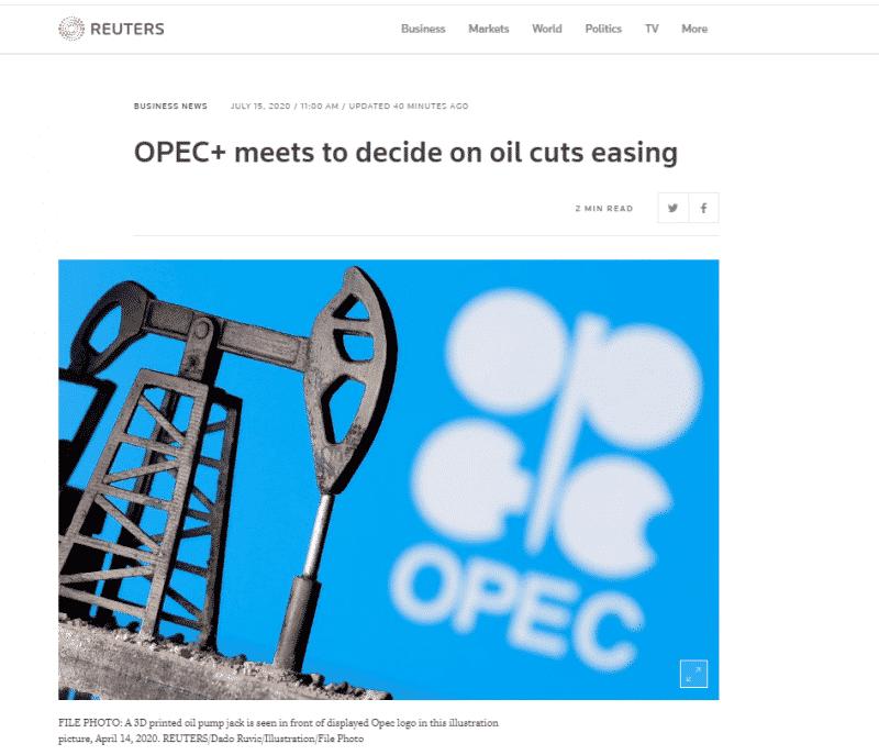 ما هي توقعات سوق النفط العالمي من اجتماع أوبك اليوم؟ - المواطن