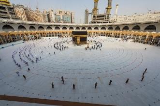 الصحة العالمية تجدد ترحيبها بقرار السعودية بشأن محدودية أعداد الحجاج - المواطن