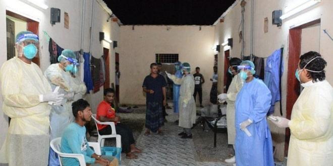 صورة #عاجل | رصد 405 حالات كورونا جديدة في المملكة وتعافي 445