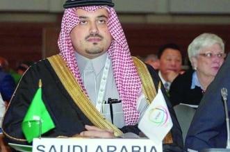الأمير فهد بن جلوي