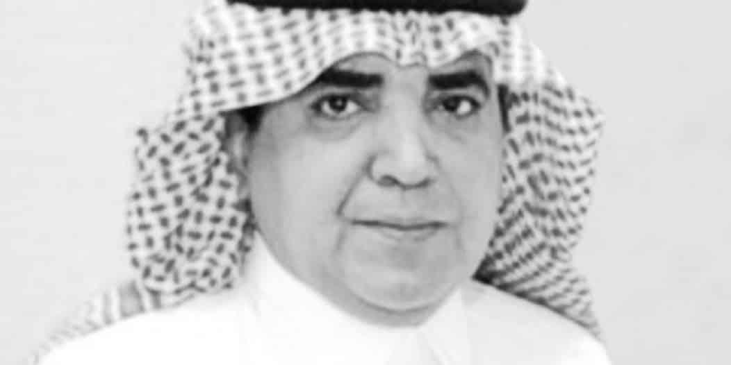 رئيس تحرير الرياض فهد العبدالكريم في ذمة الله