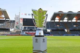 بطولة كأس آسيا