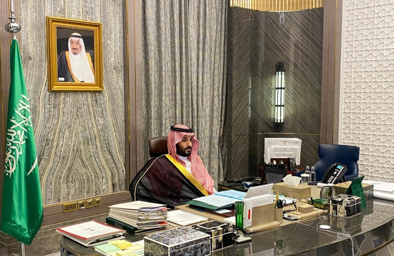 التفاصيل الكاملة لجلسة مجلس الوزراء برئاسة الملك سلمان - المواطن