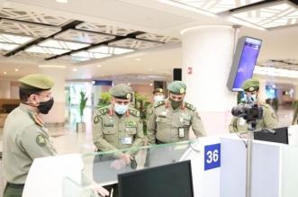 مدير عام الجوازات يتفقد صالات الجوازات بمطار الملك عبدالعزيز الدولي الجديد بجدة