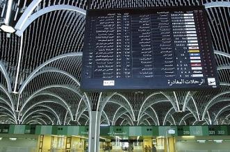 فتح مطار بغداد الدولي أمام الرحلات الخارجية - المواطن