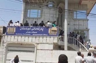 عراقيون يقتحمون مبنى برلمان كردستان بسبب تأخر الرواتب - المواطن