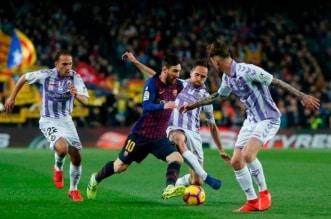 بلد الوليد ضد برشلونة