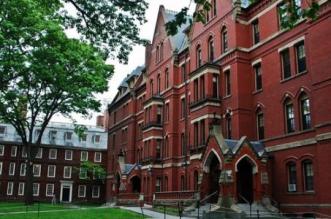 هارفارد