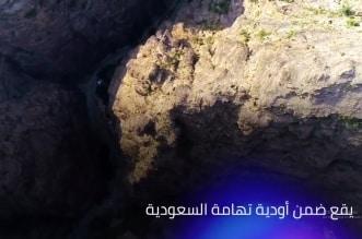 بدر العساكر: وادي لجب وجهة للدهشة والجمال في السعودية - المواطن