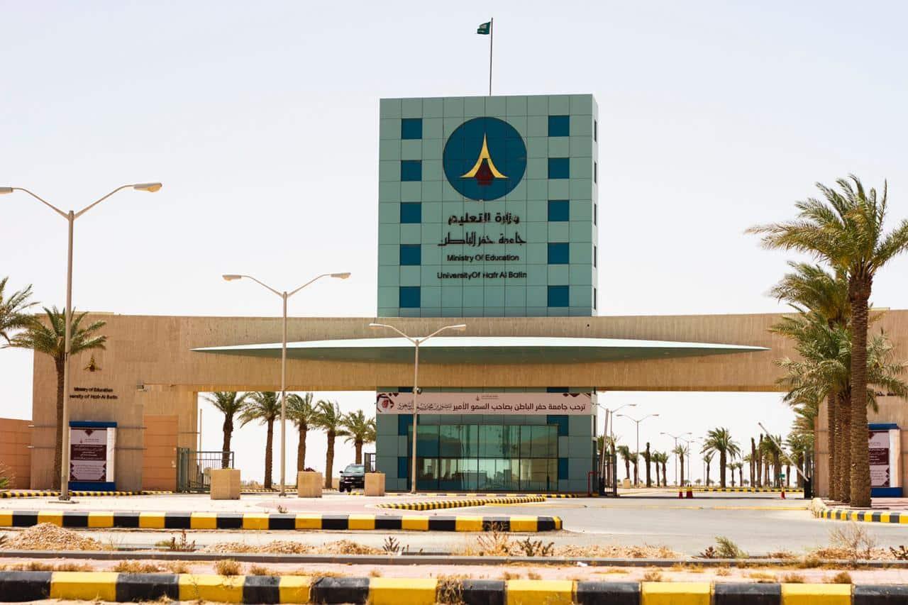 جامعة حفر الباطن تعلن أسماء الدفعة الأولى من المقبولين الاثنين صحيفة المواطن الإلكترونية