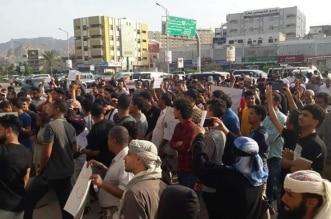 تظاهر مئات اليمنيين احتجاجًا على تردي خدمة الكهرباء في عدن - المواطن