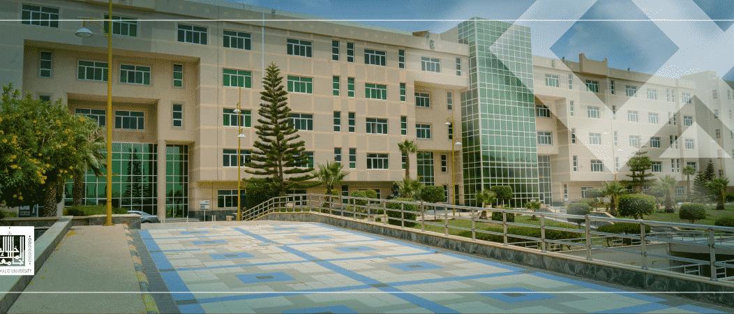 جامعة الملك خالد تنظم دورة لإدارة حسابات المؤسسات على تويتر