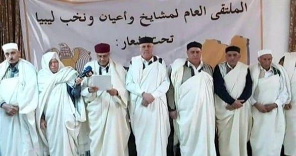 مشايخ قبائل ليبيا: فتحنا باب التطوع ضد الغزو التركي لبلادنا