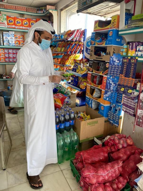 إغلاق مركز تجاري في بارق لمخالفته الاشتراطات الصحية - المواطن