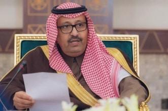 أمير الباحة محذرًا الأهالي والزائرين: لا تتهاونوا مع الطقس - المواطن