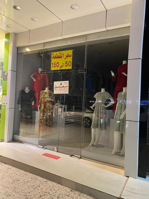 30 زيارة تفتيشية لمتابعة قرارات التوطين في الرياض - المواطن