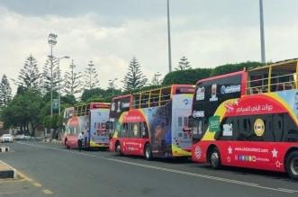 الباص السياحي ذو الطابقين يُطلق جولاته في أبها - المواطن