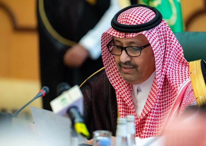 توجيه عاجل من أمير الباحة بفتح منتزه بلجرشي الوطني