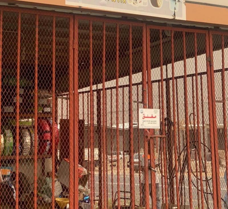 صور .. إغلاق 7 محلات تجارية مخالفة ببارق - المواطن